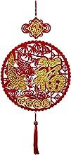 Generic Decoração de Ano Novo com Borla de Nó Chinês Tradicional Lucky Wishes Enfeites com Pingente para O Festival Da Pri...
