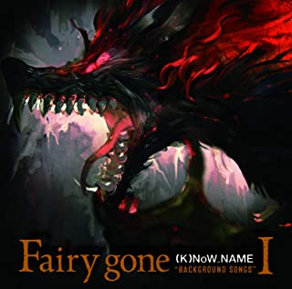 """TVアニメ『Fairy gone フェアリーゴーン』挿入歌アルバム「Fairy gone """"BACKGROUND SONGS""""I」"""