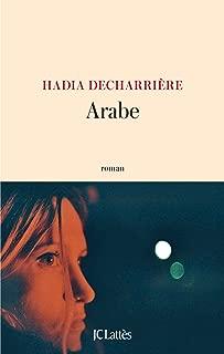Best roman en arabe Reviews