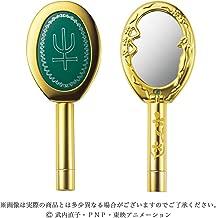 Sailor Moon Miracle Romance Deep Aqua Mirror Rouge K