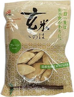 アリモト 新・玄米このは プレーン 80g×20袋