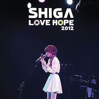 I'm Still Loving You (Live)