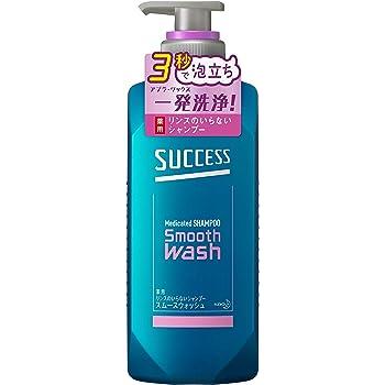 サクセス リンスのいらない 薬用シャンプー 本体 400ml [医薬部外品] アブラ ワックス ニオイ 一発洗浄 髪きしまない アクアシトラスの香り