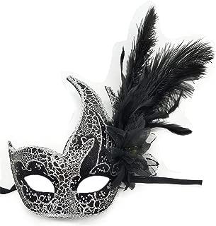 bling masquerade mask