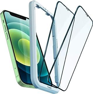 Spigen AlignMaster 全面保護 ガラスフィルム iPhone 12 Mini 用 ガイド枠付き iPhone12 Mini 用 保護 フィルム フルカバー 2枚入
