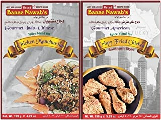 Chicken Manchurian Crispy Fried Chicken (Combo Offer) 2