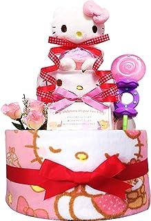 おむつケーキ キティちゃん 出産祝い 2段 ガラガラ 3001 (S 出産祝い 新生児)