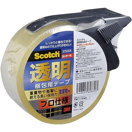 3M スコッチ ガムテープ 梱包テープ プロ仕様 48mm×50m カッター付 375DSN