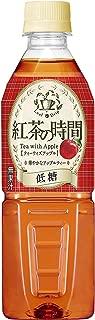 [訳あり(賞味期限2020年4月9日)]UCC 紅茶の時間 ティーウィズアップル 低糖 ペットボトル 500ml ×24本