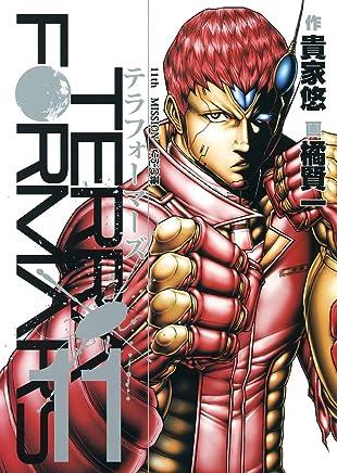 テラフォーマーズ 11 (ヤングジャンプコミックス)