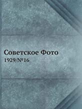 Sovetskoe Foto 1929/ 16 (Russian Edition)