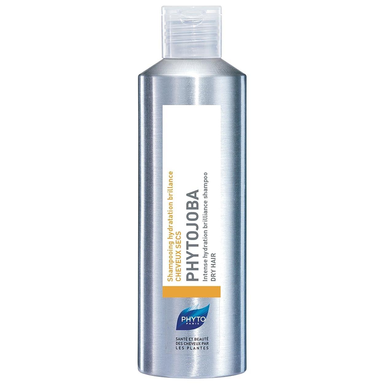 に向かって夜明けに服を洗うフィトPhytojoba水和シャンプー200ミリリットル (Phyto) (x2) - Phyto Phytojoba Hydrating Shampoo 200ml (Pack of 2) [並行輸入品]