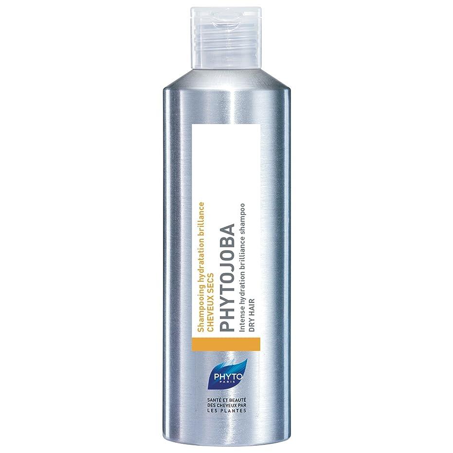 パンチエクステント輝くフィトPhytojoba水和シャンプー200ミリリットル (Phyto) - Phyto Phytojoba Hydrating Shampoo 200ml [並行輸入品]