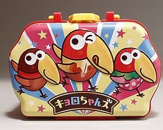 森永 チョコボール キョロちゃん おもちゃのカンヅメ おでかけ缶 【2013年 限定 プレゼント品】
