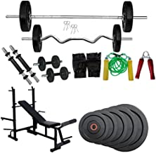 GOLD FITNESS 8 IN 1 BENCH+ 30KG RUBBER WEIGHT HOME GYM SET+3 FT CURL ROD+5 FT PLAIN ROD +1 PAIR DUMBBELLS ROD+ALL GYM ACCESSORIES
