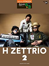 STAGEA アーチスト(5~3級) Vol.31 H ZETTRIO [2]