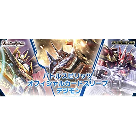 Japan NEW Bandai Battle Spirits Official Collaboration Sleeve Digimon PB-07