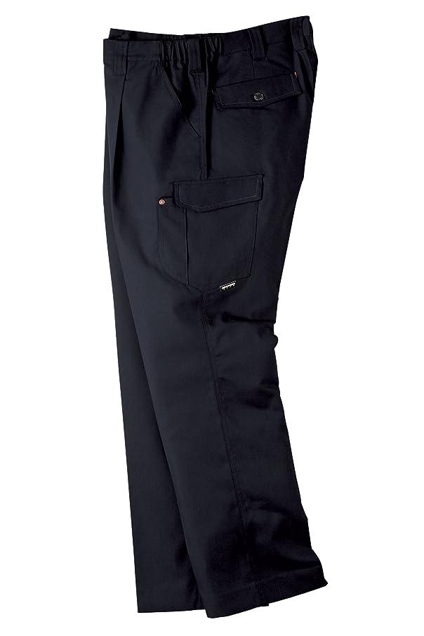 冷酷な周辺アレンジSOWA(ソーワ) ワンタック脇ゴム入りカーゴパンツ ネイビー 6Lサイズ 838