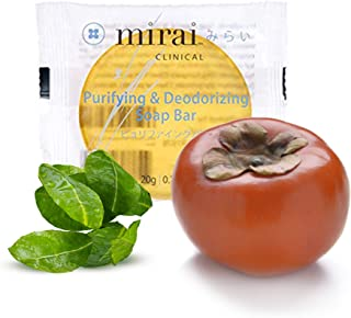 Purifying & Deodorizing Soap Bar | Handmade Soap with Japanese Persimmon Extract to Help with Nonenal Body Odor Associated with Aging | Artisanal Japanese Soap for Men & Women | 20g Trial Size