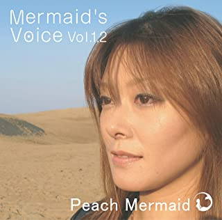 Mermaid's Voice Vol.1.2
