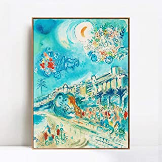 INVIN ART Framed Canvas Giclee Print Art Hug Bataille de Fleurs by Marc Chagall Wall Art Living Room Home Office Decorations(Wood Color Slim Frame,24