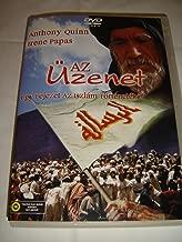 Az Üzenet: Egy Fejezet Az Iszlám Tőrténetéből / The Message: A Chapter in the History of Islam, Hungarian Release [DVD Region 2 PAL] Audio: English, Hungarian / Subtitles: Hungarian