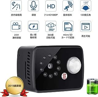 超小型カメラ Gemtop 隠しカメラ 防犯カメラ 動体検知 赤外線暗視 1080P高画質 長時間録画 マグネット付き 最大128G対応 探偵 充電式 内蔵バッテリ ワイヤレス 8時間稼働 屋外/屋内用 日本語取扱説明書付