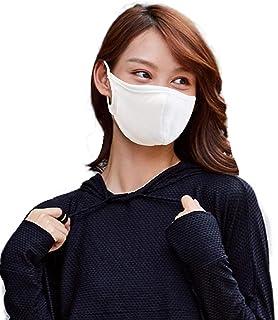 [エンジェルルナ] マスク 5枚入り 洗える 布 ガーゼ 大人用 3D立体 個包装 ますく mask al490105-big ホワイト 日本 約19cm×13cm (FREE サイズ)