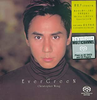 Fen Hong Se De Yi Sheng (Album Version)