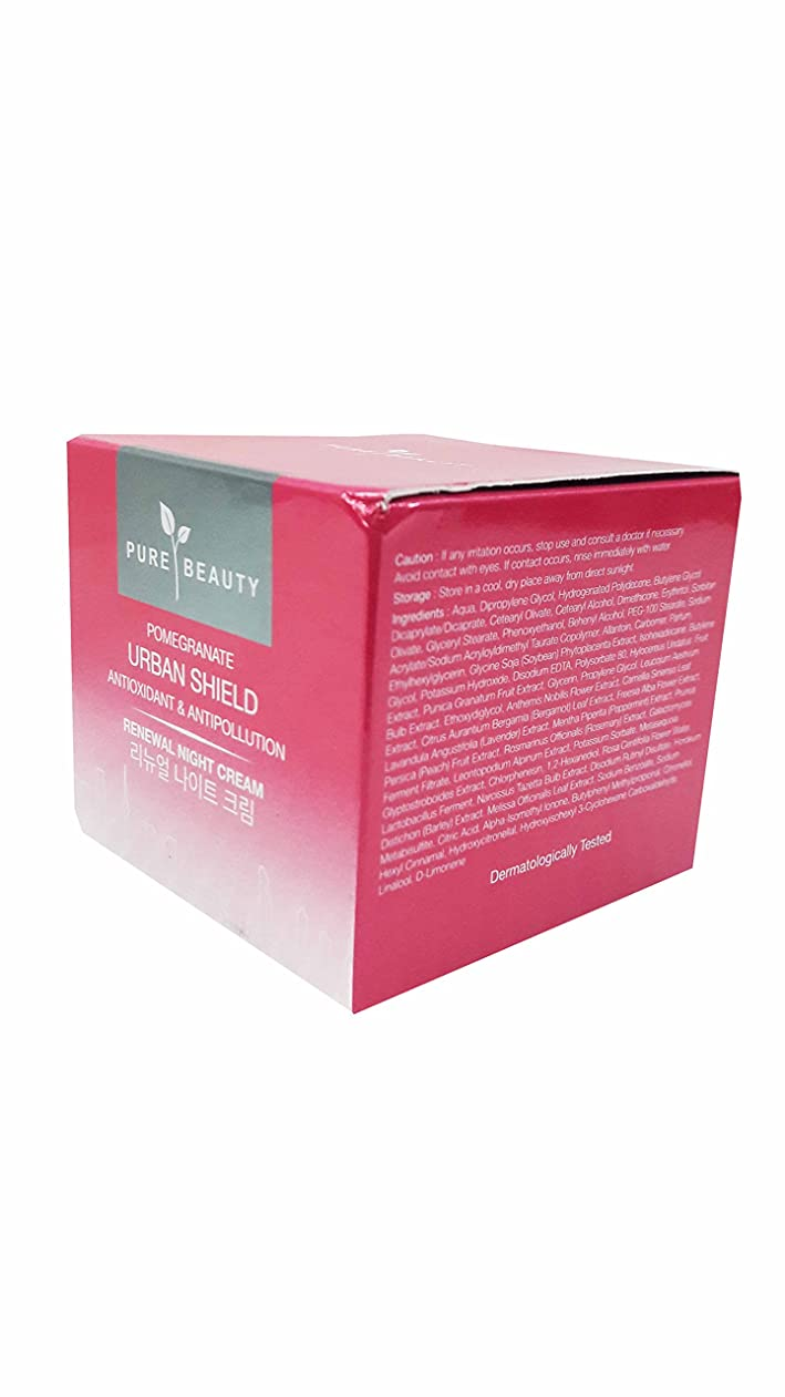 合意なぜ晴れPure Beauty, Pure Beauty Pomegranate Urban Shield Antioxidant & Antipollution Renewal Night Cream. Strengthen Skin Barrier, Revitalise Dull Skin, Reveal Natural Radiance. (50 ml/ pack)