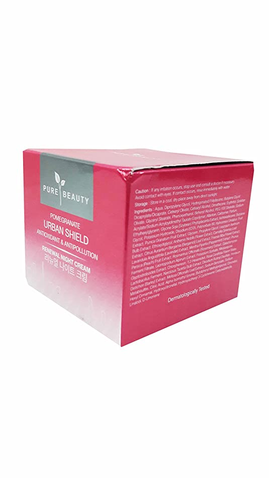 Pure Beauty, Pure Beauty Pomegranate Urban Shield Antioxidant & Antipollution Renewal Night Cream. Strengthen Skin Barrier, Revitalise Dull Skin, Reveal Natural Radiance. (50 ml/ pack)