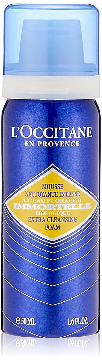 崩壊適合しました屋内ロクシタン(L'OCCITANE) イモーテル インテンスクレンジングフォーム 50ml