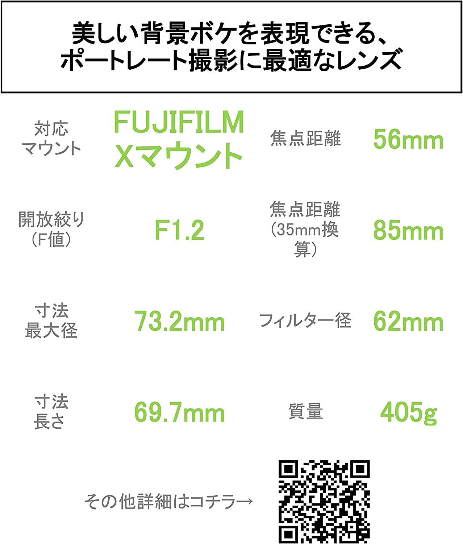 Fujifilm 56 Mm Fujinon Xf Lens For X T1 X Pro1 X E2 Camera Photo
