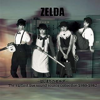 はじまりのゼルダ 最初期音源集1980-1982