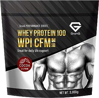 GronG(グロング) ホエイプロテイン 100 WPI CFM製法 ココア風味 3kg