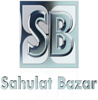 Sahulat Bazar