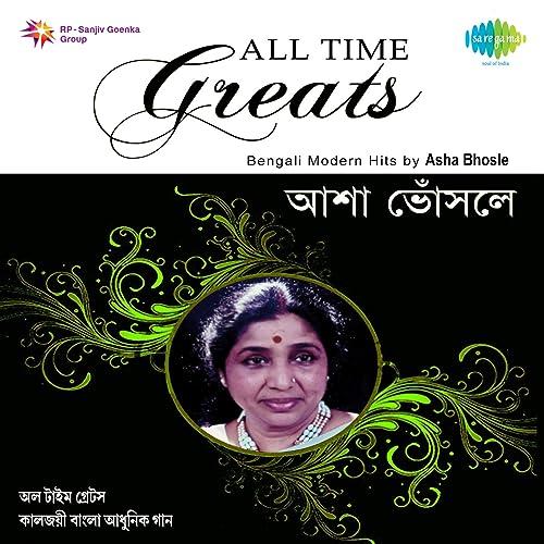Natun Aalo - Sabuj Sangha - Sundarbans, West Bengal