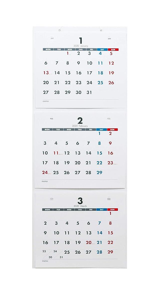機械的旋回カリング(月曜始まり)3ヵ月カレンダー【2020年1月始まり】組み替え式?壁掛けタイプ(デザインA)