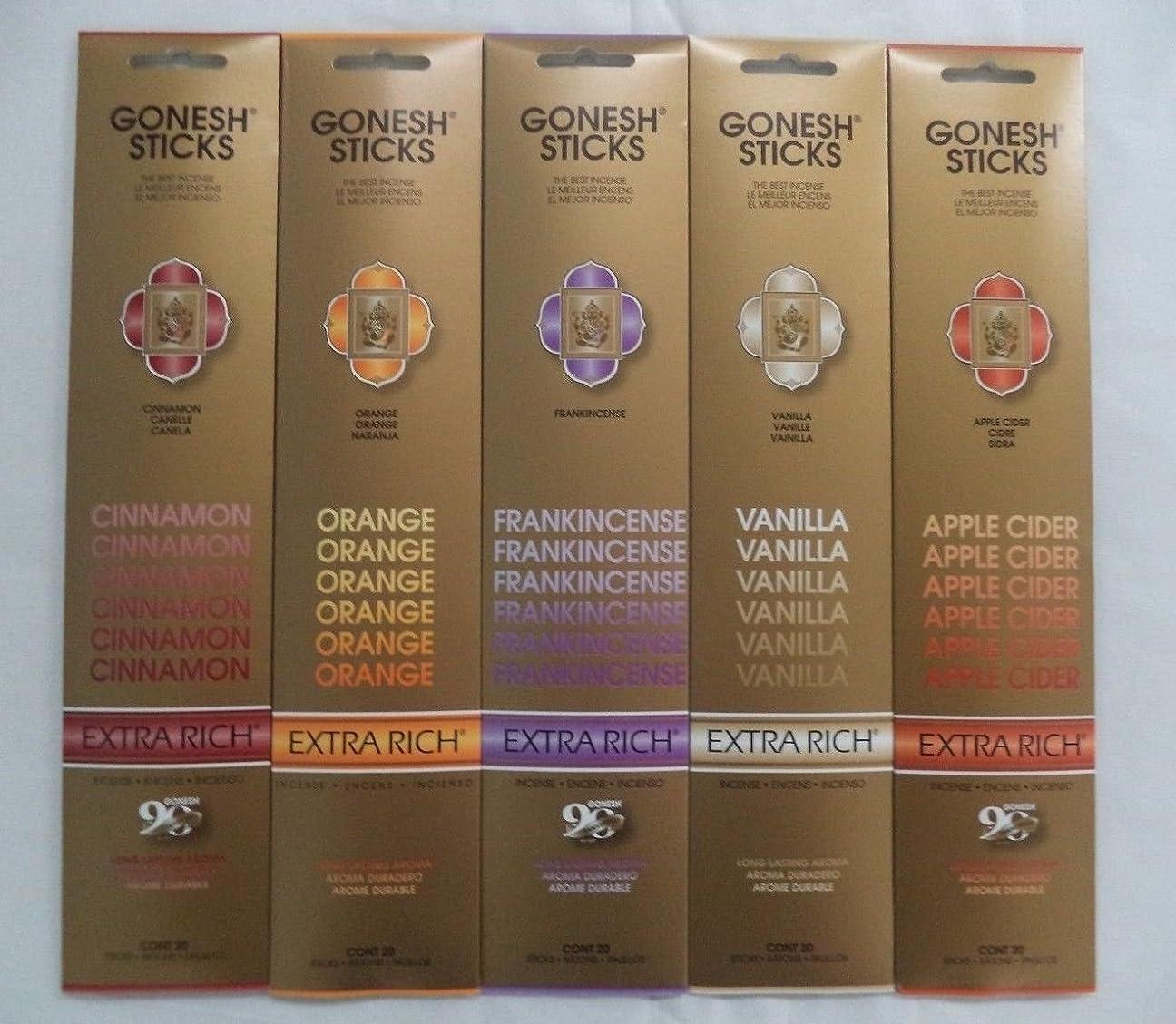 インタフェースブランク機関Gonesh IncenseクリスマスHoliday Best Seller Variety Set # 1?5?x 20?= 100?Sticks