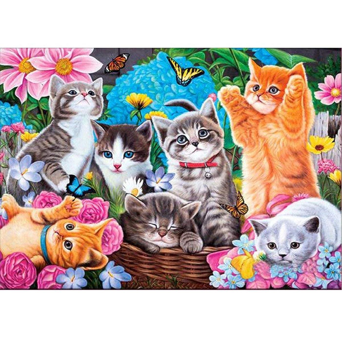 AIRDEA DIY 5D Diamond Painting Kit, Round Diamond Cute Kitten Embroidery Rhinestone Cross Stitch Arts Craft Supply for Home Wall Decor 11.8x15.8 inch