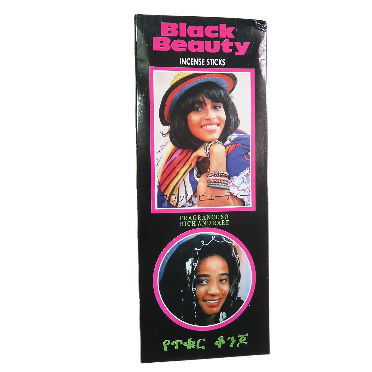 台無しにひいきにするホーンインドお香 Black Beauty 6箱入りセット