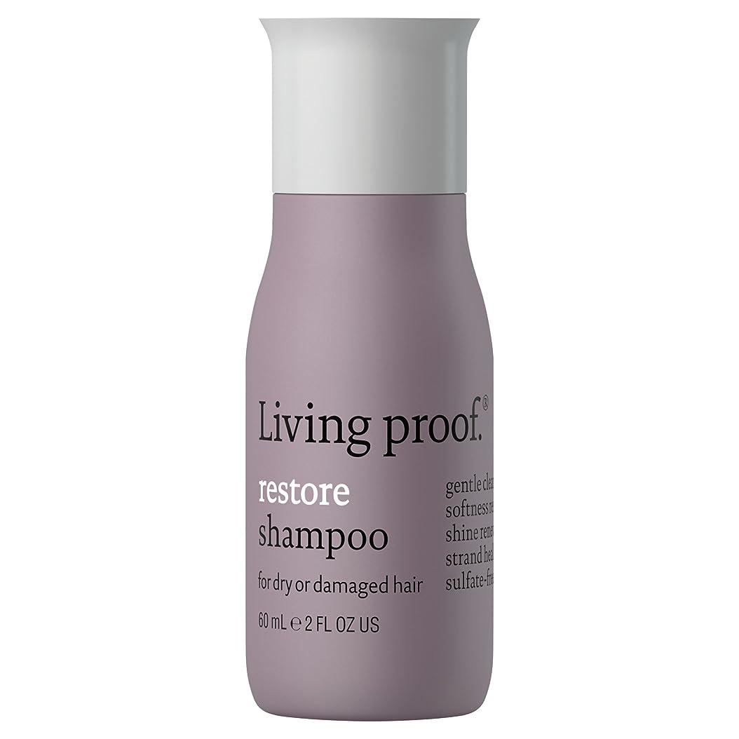 代理店立場ペット生きている証拠はシャンプー60ミリリットルを復元します (Living Proof) (x2) - Living Proof Restore Shampoo 60ml (Pack of 2) [並行輸入品]