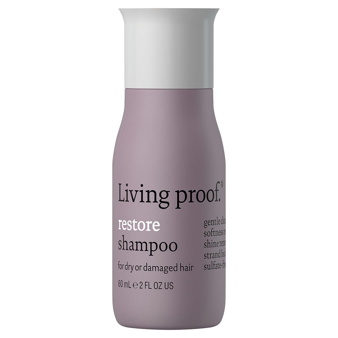 理容室メトリック交差点生きている証拠はシャンプー60ミリリットルを復元します (Living Proof) (x6) - Living Proof Restore Shampoo 60ml (Pack of 6) [並行輸入品]