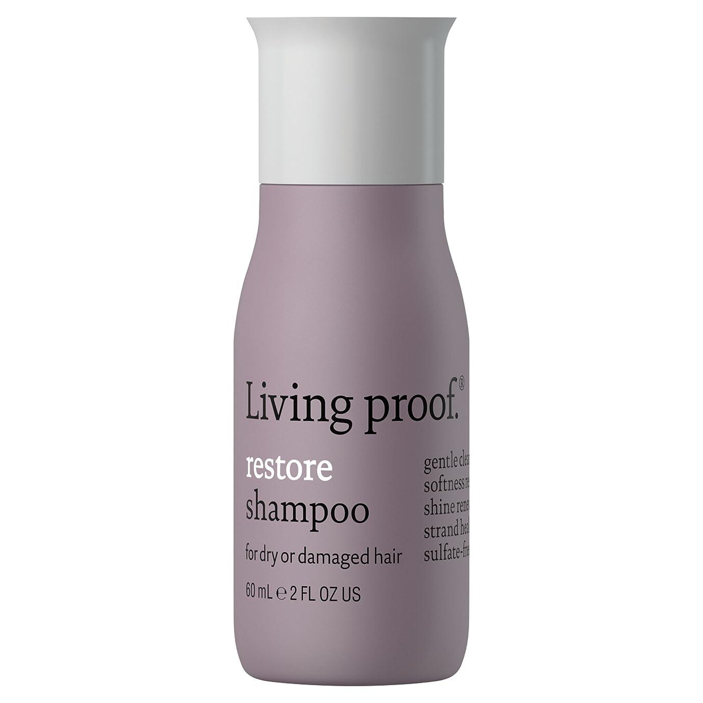 例表面手綱生きている証拠はシャンプー60ミリリットルを復元します (Living Proof) (x6) - Living Proof Restore Shampoo 60ml (Pack of 6) [並行輸入品]