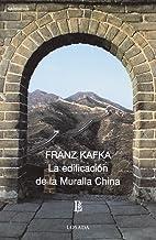 EDIFICACION DE MURALLA (Biblioteca Clasica Y Contemporanea)