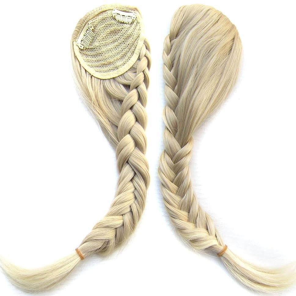 付き添い人ポータブル加入Koloeplf 女性 魚骨 かつら模型 斜めの髪 エクステンションと多色 ウィーブ 化学繊維 ウィッグ (Color : Beige)