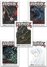 Berserk Volume 31-35 Collection 5 Books Set by Kentaro Miura - Series 7