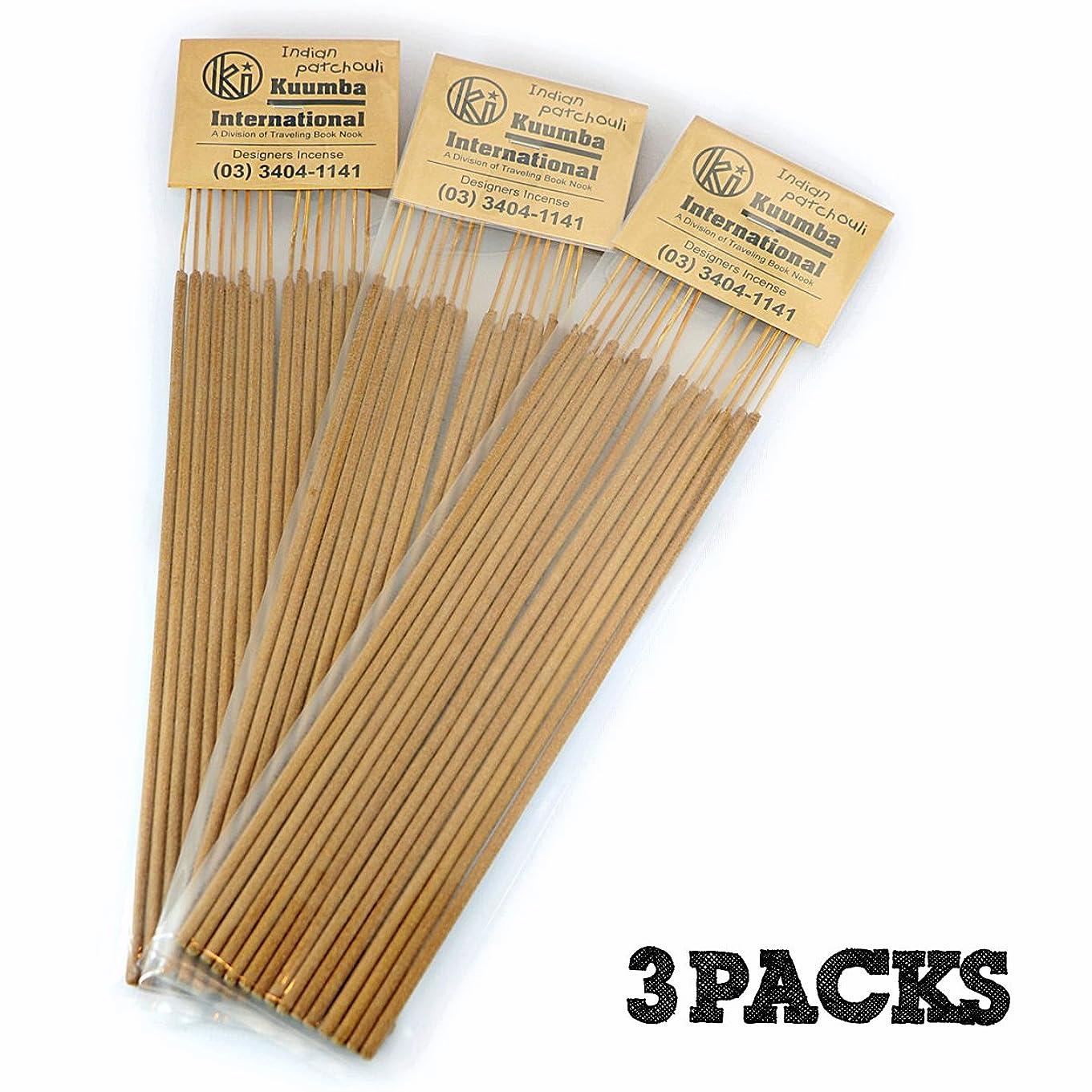 硬化する刈るビームKuumba | クンバ お香 | Regular size | 3パックセット | INDIAN PATCHOULI