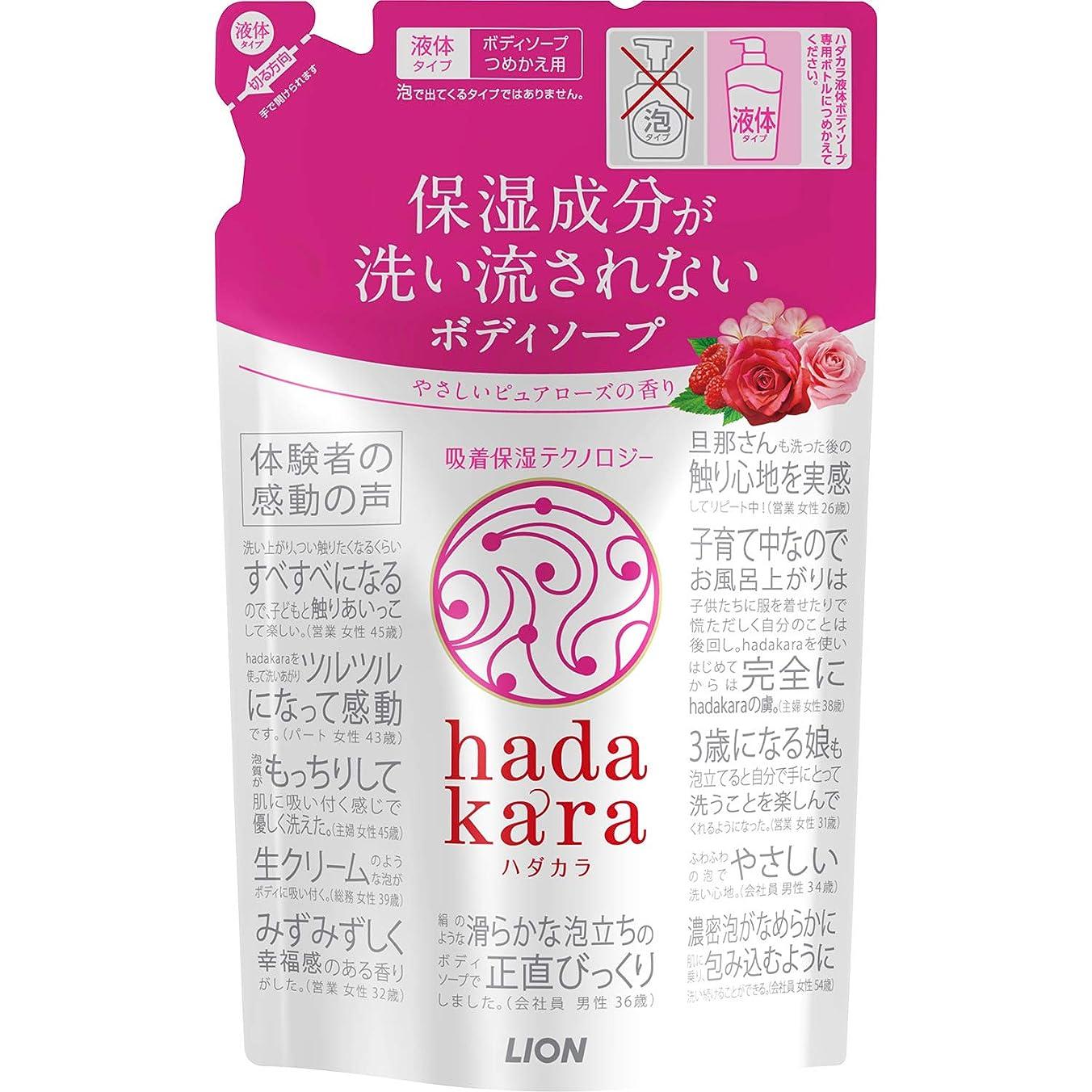 軽食イサカスコアhadakara ボディソープピュアローズ 詰替 360ml