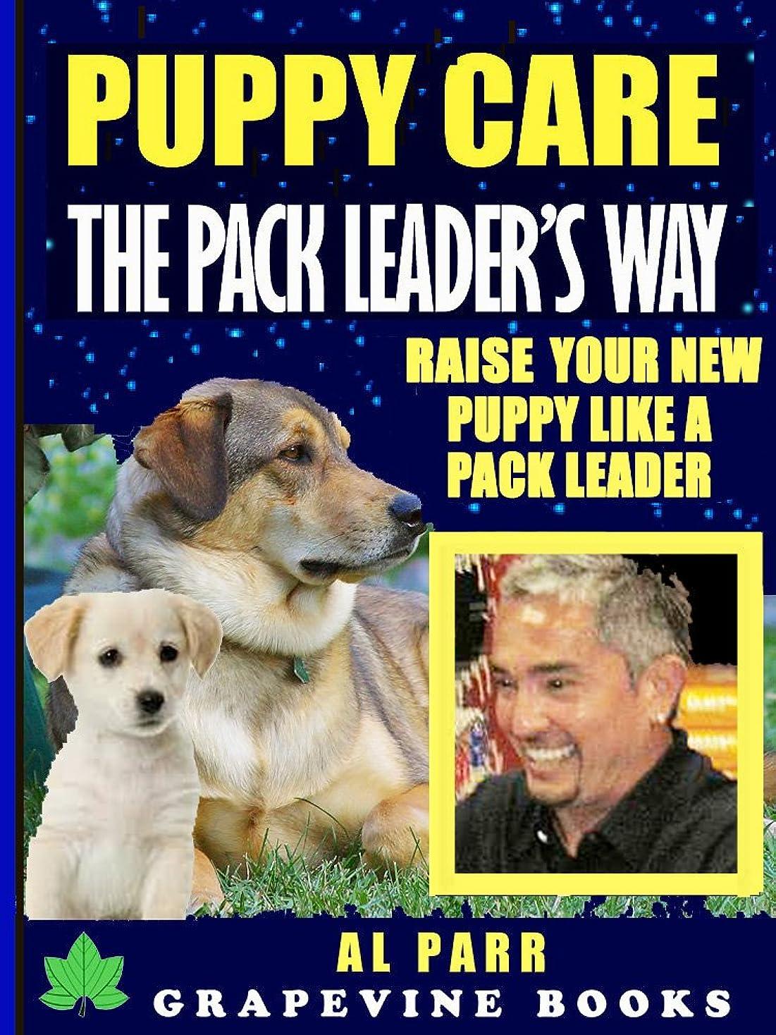 札入れ秀でる牛肉Puppy Care The Pack Leader's Way (Raise Your New Puppy Like A Pack Leader!): The Cesar Millan & Konrad Lorenz Dog Training Revolution (Pack Leader Training Trilogy Book 3) (English Edition)